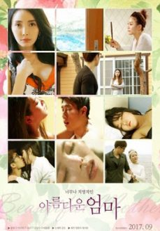 Japon Olgun Kadınlar Sex Filmi 720p izle