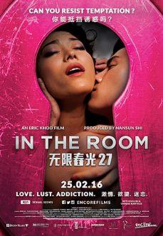 In the Room Çin Sex full izle
