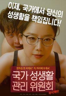 Sex Öğretmeni Asyalı 720p Erotik Film izle