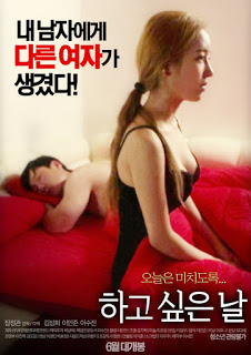 Kore Sex Filmi A Day To Do It 720p İzle hd izle