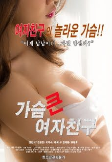 Big Girlfriend (2019) Kore Sex full izle