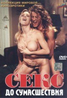 Crazed +18 Erotice Films izle Yetişkin Çılgın Sex tek part izle