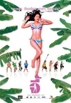 Andman Girl Tayland Sex Filmi izle