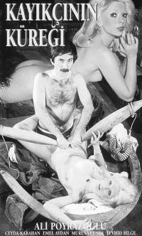 Kayıkçının Küreği 1976 Yerli Erotik Film İzle reklamsız izle