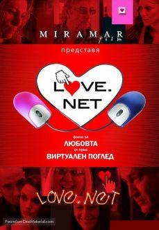 Love.Net Bulgar Erotik Film İzle tek part izle